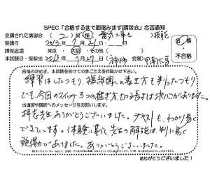 denki2_2013_0721