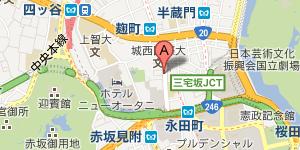 東京都千代田区紀尾井町3-31