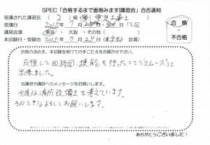 denkikoujishi_2015_0712_01
